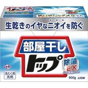 その他 (まとめ)ライオン 部屋干しトップ 除菌EX900g/個 1セット(8個)【×5セット】 ds-2310056