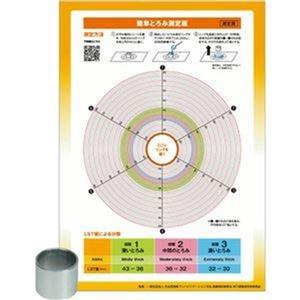 その他 (まとめ)サラヤ 簡単とろみ測定板 リング付き 1セット【×5セット】 ds-2310448