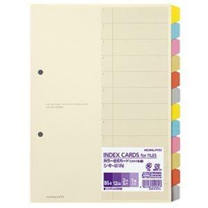 その他 (まとめ)コクヨ カラー仕切カード(ファイル用・12山見出し)B5タテ 2穴 6色+扉紙 シキ-81N 1セット(10組)【×5セット】 ds-2310752