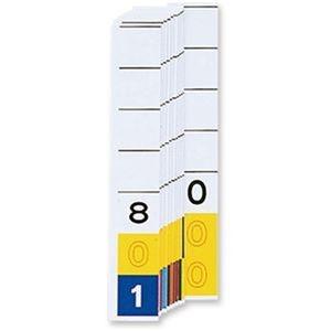 その他 (まとめ)リヒトラブ カラーナンバー見出し紙ターミナルデジット3桁 「801」~「999」・「000」 HK784-8 1箱(200枚)【×5セット】 ds-2310900