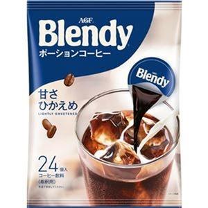 その他 (まとめ)味の素AGF ブレンディポーションコーヒー 甘さひかえめ 18g 1セット(72個:24個×3袋)【×5セット】 ds-2311028