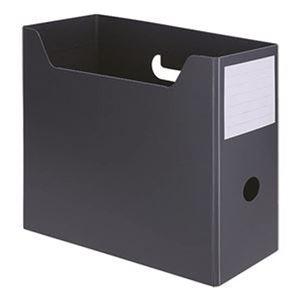 その他 (まとめ)TANOSEE PP製ボックスファイル(組み立て式)A4ヨコ グレー 1セット(10個)【×5セット】 ds-2311075