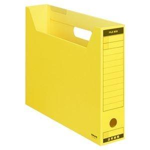 その他 (まとめ)コクヨ ファイルボックス-FS(Bタイプ)B4ヨコ 背幅75mm 黄 B4-SFBN-Y 1セット(5冊)【×5セット】 ds-2311086