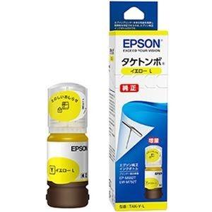 その他 (まとめ)エプソン インクボトル タケトンボ イエロー 増量 TAK-Y-L 1個【×5セット】 ds-2311347