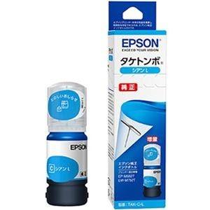 その他 (まとめ)エプソン インクボトル タケトンボシアン 増量 TAK-C-L 1個【×5セット】 ds-2311349