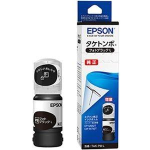 その他 (まとめ)エプソン インクボトル タケトンボフォトブラック 増量 TAK-PB-L 1個【×5セット】 ds-2311350
