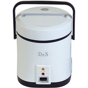 その他 (まとめ)佐藤商事 D&Sミニライスクッカー ホワイト DS7703 1台【×3セット】 ds-2311503