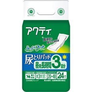 その他 (まとめ)日本製紙 クレシア アクティ 尿とりパッド昼用・長時間3回分 1セット(144枚:24枚×6パック)【×3セット】 ds-2311513