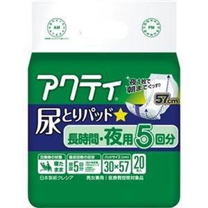 その他 (まとめ)日本製紙 クレシア アクティ 尿とりパッド長時間・夜用5回分 1セット(120枚:20枚×6パック)【×3セット】 ds-2311540