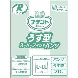 その他 (まとめ)大王製紙 アテント Rケアうす型スーパーフィットパンツ L-LL 1セット(40枚:20枚×2パック)【×3セット】 ds-2311548