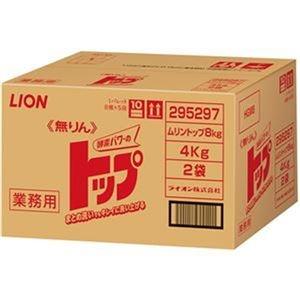 その他 (まとめ)ライオン 無リントップ 業務用8kg(4kg×2袋)1箱【×3セット】 ds-2311727