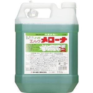 その他 (まとめ)鈴木油脂工業 メローナ 4L S-5331缶【×3セット】 ds-2311742