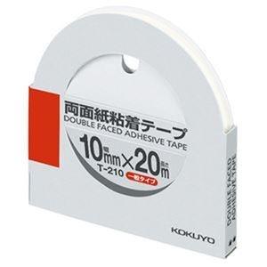 その他 (まとめ)コクヨ 両面紙粘着テープ10mm×20m T-210 1セット(10巻)【×3セット】 ds-2311764