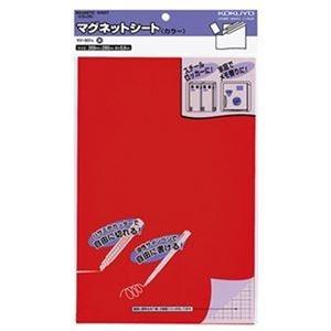 その他 (まとめ)コクヨ マグネットシート(カラー)300×200mm 赤 マク-301R 1セット(5枚)【×3セット】 ds-2311982