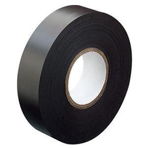 その他 (まとめ)コクヨ マグネットテープ<マグテ> 幅19mm×長さ8m マク-370N 1セット(5個)【×3セット】 ds-2311997