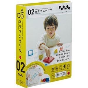 その他 (まとめ)シヤチハタ エポンテ カタチスタンプ赤インクセット ZEP-KT-R 1箱【×3セット】 ds-2312261