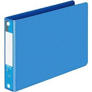 その他 (まとめ)コクヨ リングファイル 色厚板紙表紙B6ヨコ 2穴 170枚収容 背幅30mm 青 フ-428NB 1セット(10冊)【×3セット】 ds-2312320