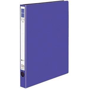 その他 (まとめ)コクヨ リングファイル(ER・PP表紙)A4タテ 2穴 170枚収容 背幅29mm 紫 フ-UR420NV 1セット(10冊)【×3セット】 ds-2312322