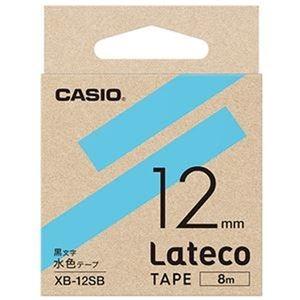 その他 (まとめ)カシオ ラテコ 詰替用テープ12mm×8m 水色/黒文字 XB-12SB 1セット(5個)【×3セット】 ds-2312347