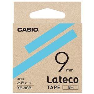 その他 (まとめ)カシオ ラテコ 詰替用テープ9mm×8m 水色/黒文字 XB-9SB 1セット(5個)【×3セット】 ds-2312348