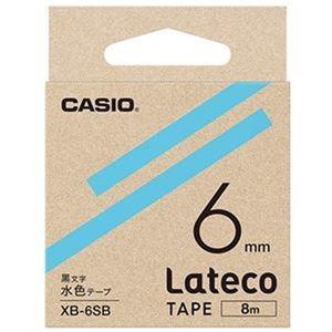 その他 (まとめ)カシオ ラテコ 詰替用テープ6mm×8m 水色/黒文字 XB-6SB 1セット(5個)【×3セット】 ds-2312349