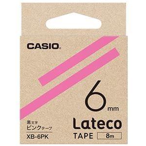 その他 (まとめ)カシオ ラテコ 詰替用テープ6mm×8m ピンク/黒文字 XB-6PK 1セット(5個)【×3セット】 ds-2312352
