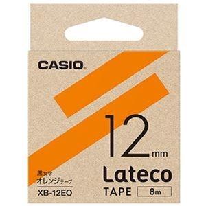 その他 (まとめ)カシオ ラテコ 詰替用テープ12mm×8m オレンジ/黒文字 XB-12EO 1セット(5個)【×3セット】 ds-2312353
