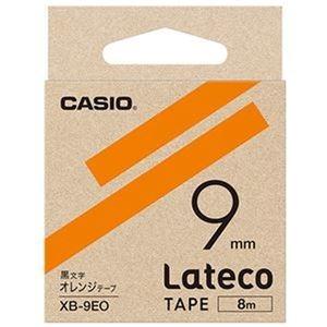 その他 (まとめ)カシオ ラテコ 詰替用テープ9mm×8m オレンジ/黒文字 XB-9EO 1セット(5個)【×3セット】 ds-2312354