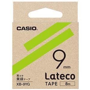 その他 (まとめ)カシオ ラテコ 詰替用テープ9mm×8m 黄緑/黒文字 XB-9YG 1セット(5個)【×3セット】 ds-2312357
