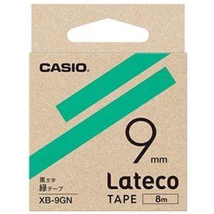 その他 (まとめ)カシオ ラテコ 詰替用テープ9mm×8m 緑/黒文字 XB-9GN 1セット(5個)【×3セット】 ds-2312360