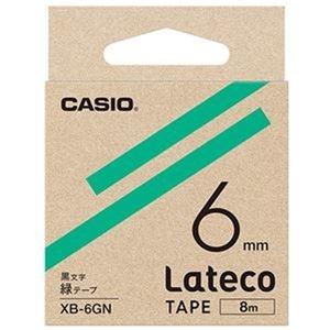 その他 (まとめ)カシオ ラテコ 詰替用テープ6mm×8m 緑/黒文字 XB-6GN 1セット(5個)【×3セット】 ds-2312361