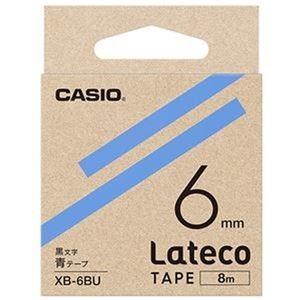 その他 (まとめ)カシオ ラテコ 詰替用テープ6mm×8m 青/黒文字 XB-6BU 1セット(5個)【×3セット】 ds-2312364