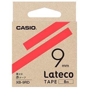その他 (まとめ)カシオ ラテコ 詰替用テープ9mm×8m 赤/黒文字 XB-9RD 1セット(5個)【×3セット】 ds-2312366