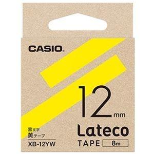 その他 (まとめ)カシオ ラテコ 詰替用テープ12mm×8m 黄/黒文字 XB-12YW 1セット(5個)【×3セット】 ds-2312368