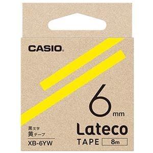 その他 (まとめ)カシオ ラテコ 詰替用テープ6mm×8m 黄/黒文字 XB-6YW 1セット(5個)【×3セット】 ds-2312370