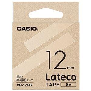 その他 (まとめ)カシオ ラテコ 詰替用テープ12mm×8m 半透明/黒文字 XB-12MX 1セット(5個)【×3セット】 ds-2312371