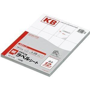 その他 (まとめ)コクヨ PPC用 紙ラベル(共用タイプ)A4 12面 99×52.5mm KB-A192 1冊(100シート)【×3セット】 ds-2312445