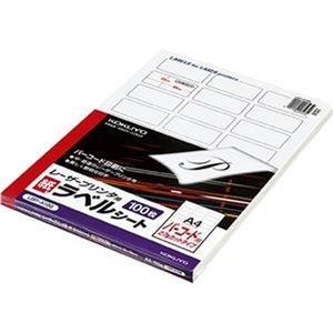 その他 (まとめ)コクヨ モノクロレーザープリンタ用紙ラベル A4 バーコード用(27面)25×56mm LBP-A196 1冊(100シート)【×3セット】 ds-2312507