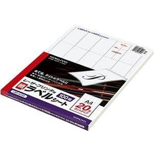 その他 (まとめ)コクヨ モノクロレーザープリンタ用紙ラベル A4 20面 69.25×38mm LBP-A193 1冊(100シート)【×3セット】 ds-2312510