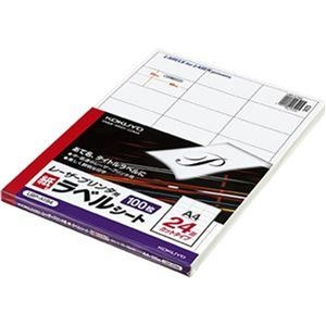 その他 (まとめ)コクヨ モノクロレーザープリンタ用紙ラベル A4 24面 35×66mm LBP-A194 1冊(100シート)【×3セット】 ds-2312520