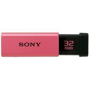 その他 (まとめ)ソニー USBメモリー ポケットビットTシリーズ 32GB ピンク キャップレス USM32GT P 1個【×3セット】 ds-2312611