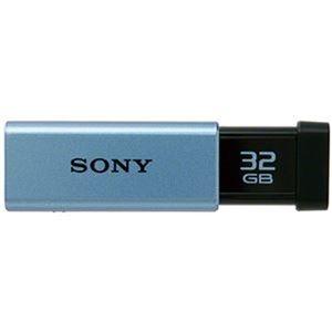 その他 (まとめ)ソニー USBメモリー ポケットビットTシリーズ 32GB ブルー キャップレス USM32GT L 1個【×3セット】 ds-2312612