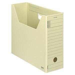 その他 (まとめ)コクヨ ファイルボックス-FS(Hタイプ)A4ヨコ 背幅102mm 黄 A4-LFH-Y 1セット(5冊)【×3セット】 ds-2312822