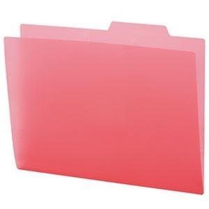 その他 (まとめ)TANOSEE PP製個別フォルダーA4 ピンク 1セット(50冊:5冊×10パック)【×3セット】 ds-2312834