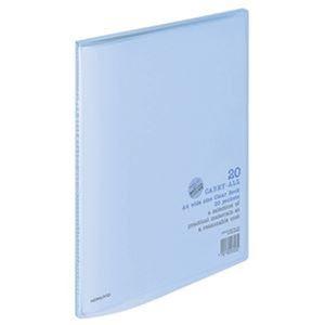 その他 (まとめ)コクヨ クリヤーブック(キャリーオール)固定式 A4ワイド 20ポケット 背幅11mm 青 ラ-3B 1セット(10冊)【×3セット】 ds-2312914