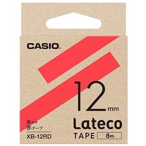 その他 (まとめ)カシオ ラテコ 詰替用テープ12mm×8m 赤/黒文字 XB-12RD 1個【×10セット】 ds-2299675