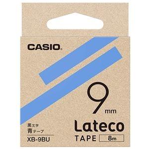 その他 (まとめ)カシオ ラテコ 詰替用テープ9mm×8m 青/黒文字 XB-9BU 1個【×10セット】 ds-2299677