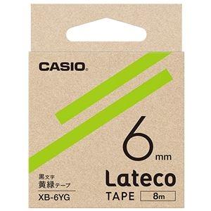 その他 (まとめ)カシオ ラテコ 詰替用テープ6mm×8m 黄緑/黒文字 XB-6YG 1個【×10セット】 ds-2299682