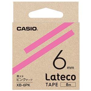 その他 (まとめ)カシオ ラテコ 詰替用テープ6mm×8m ピンク/黒文字 XB-6PK 1個【×10セット】 ds-2299688