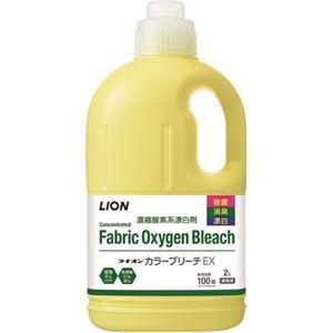 その他 (まとめ)ライオン カラーブリーチEX 本体 2L 1本【×10セット】 ds-2300841